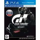Grun Turismo Sport для PS4