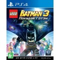 Lego Batman 3 Beyond Gotham для PS4 (Blu-ray диск Лицензия)(Рус)