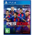PES 2018 для PS4 (PRO Evolution Soccer 2018)