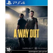 A WAY OUT для PS4